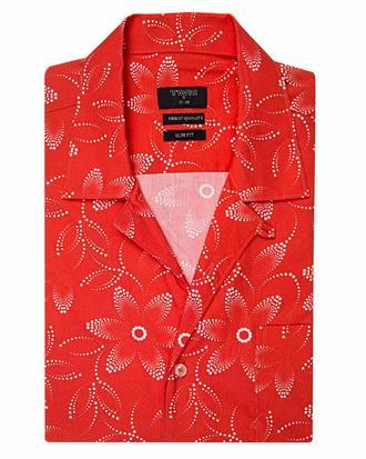 Twn Slim Fit Nar Çiçeği Baskılı Gömlek - 8681494270098 | D'S Damat