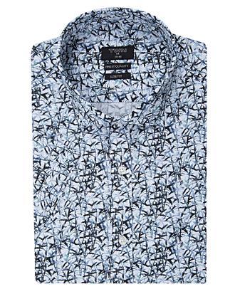 Twn Slim Fit Karma Renk Baskılı Gömlek - 8681494301785 | D'S Damat