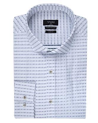 Twn Slim Fit Beyaz Armürlü Gömlek - 8681494721521 | D'S Damat