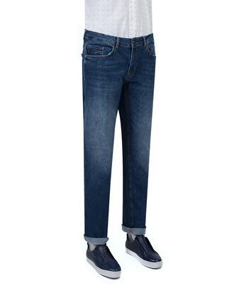 Twn Super Slim Fit Lacivert Taşlı Denim Pantolon - 8681779859147   D'S Damat