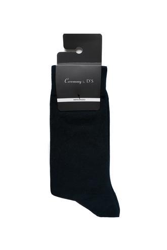 Ds Damat Lacivert Çorap - 8681779913528 | D'S Damat