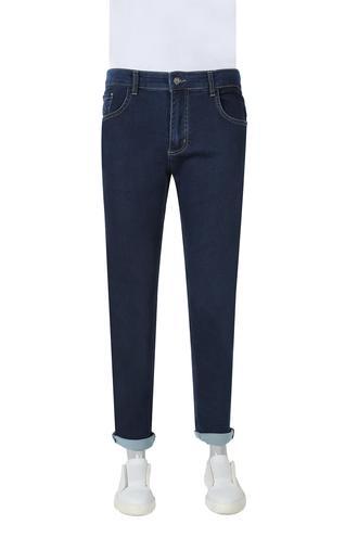 Ds Damat Slim Fit Lacivert Düz Denim Pantolon - 8681779758815 | D'S Damat