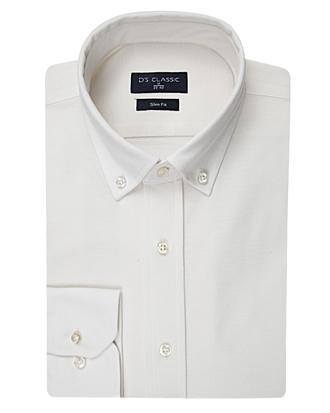 Ds Damat Slim Fit Beyaz Gomlek - 8682060373526 | D'S Damat
