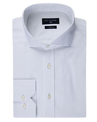 Ds Damat Slim Fit Beyaz Armürlü Gömlek - 8681494606286 | D'S Damat