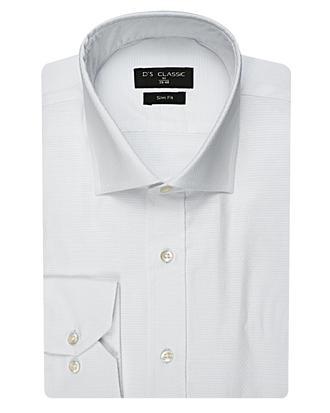 Ds Damat Slim Fit Beyaz Armürlü Gömlek - 8681494606477 | D'S Damat