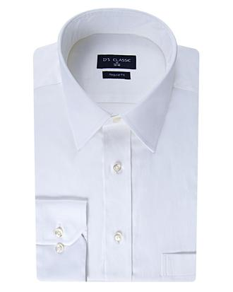 Ds Damat Regular Fit Beyaz Düz Gömlek - 8681778257456 | D'S Damat