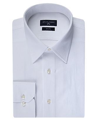 Ds Damat Slim Fit Beyaz Armürlü Gömlek - 8681494911649 | D'S Damat