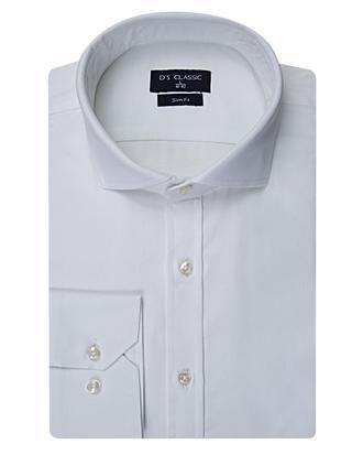 Ds Damat Slim Fit Beyaz Armürlü Gömlek - 8681778118641 | D'S Damat