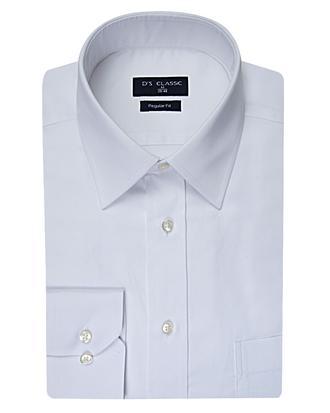 Ds Damat Regular Fit Beyaz Düz Gömlek - 8681778485811 | D'S Damat