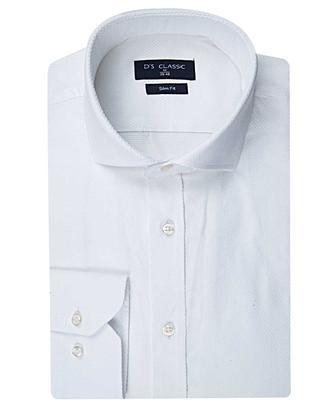 Ds Damat Slim Fit Beyaz Armürlü Gömlek - 8681494837093 | D'S Damat