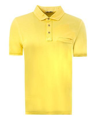 Twn Slim Fit Sarı T-shirt - 8681779294702   D'S Damat