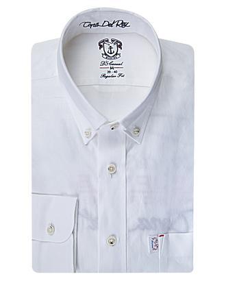 Ds Damat Regular Fit Beyaz Gömlek - 8681779302483   D'S Damat