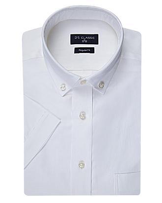Ds Damat Regular Fit Beyaz Gömlek - 8681779342267   D'S Damat