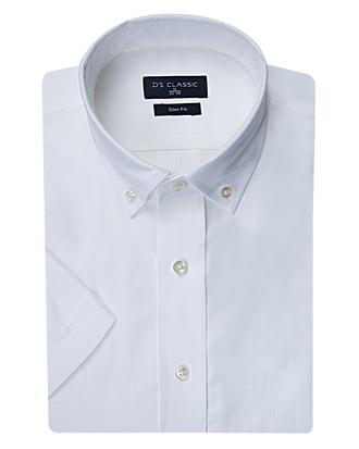 Ds Damat Slim Fit Beyaz Gömlek - 8681779316398   D'S Damat