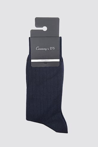 Ds Damat Lacivert Çorap - 8681779916208 | D'S Damat