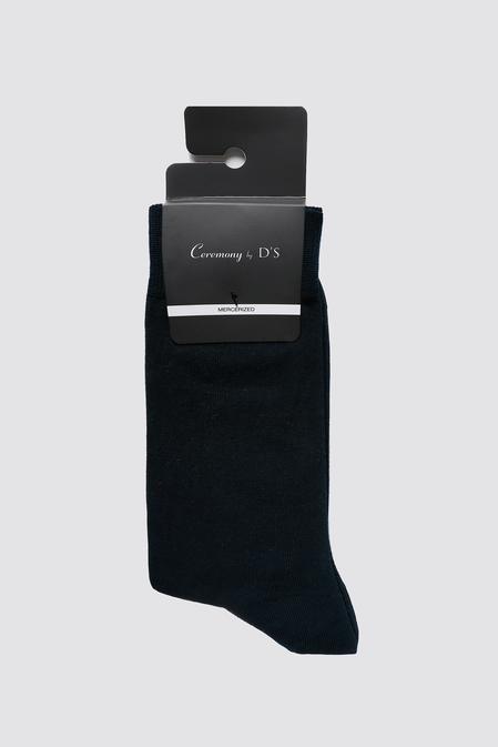 Ds Damat Lacivert Çorap - 8682060867001 | D'S Damat