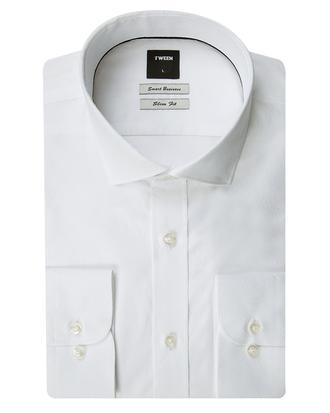 Tween Slim Fit Beyaz Desenli Gömlek - 8681649456827 | Damat Tween