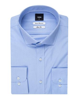 Tween Slim Fit Mavi Düz Gömlek - 8681142851518 | D'S Damat