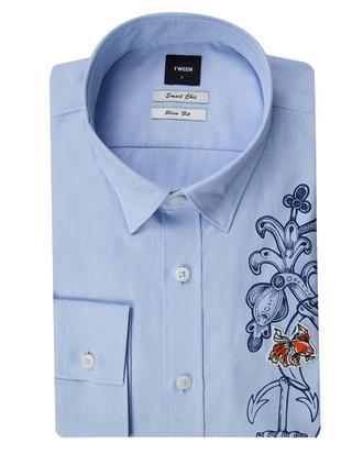 Tween Slim Fit Mavi Düz Gömlek - 8681649439547 | Damat Tween