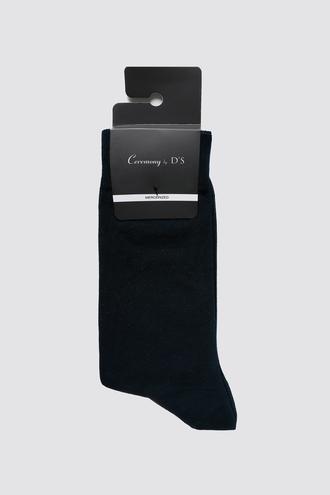 Ds Damat Lacivert Çorap - 8682445239935 | D'S Damat