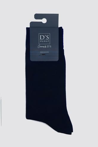 Ds Damat Lacivert Çorap - 8682445210224   D'S Damat